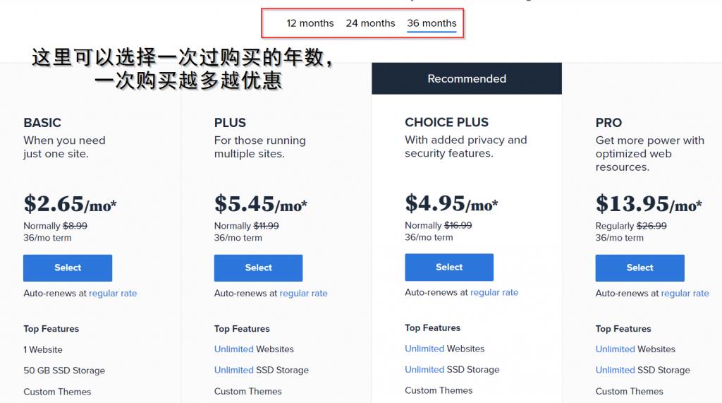 Bluehost虚拟主机中文配套解说