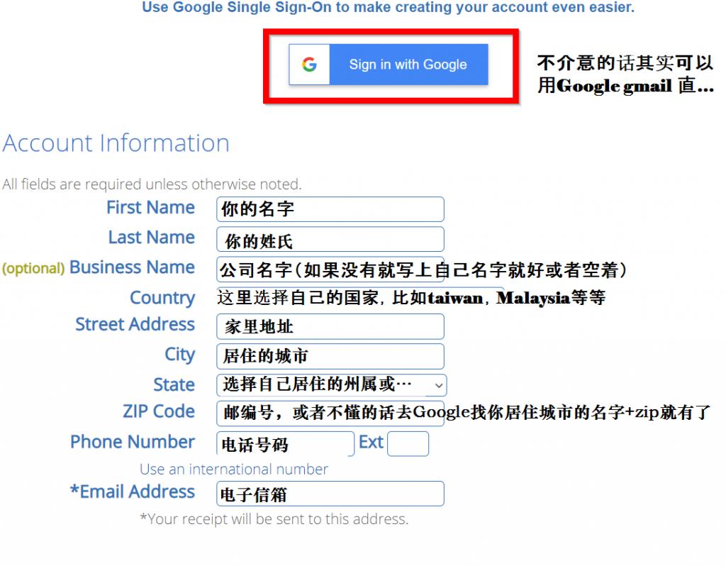 bluehost中文教学